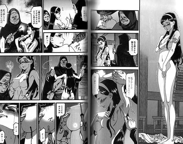 【乙女戦争】Ψ大西巷一Ψ【ダンスマカブル】 [無断転載禁止]©2ch.net->画像>7枚